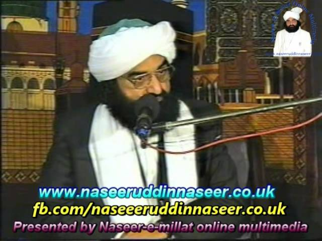 Shah Hast Hussain (GujarKhan) Pir Syed Naseeruddin naseer R.A – Program 87 Part 1 of 2
