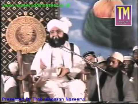 Shuhada-E-Karbala (Bahtar Zilla Attock) Pir Syed Naseeruddin naseer R.A – Program 37 Part 2 of 2