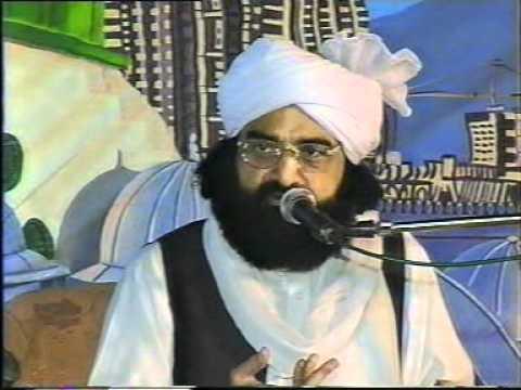 Speech of Hazrat Pir Syed Naseeruddin naseer R.A – Program 6 Part 1 of 1