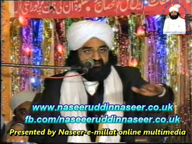 Speech of Hazrat Pir Syed Naseeruddin naseer R.A – Program 67 Part 1 of 1