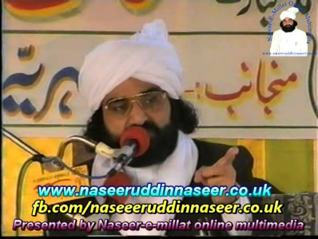Speech of Hazrat Pir Syed Naseeruddin naseer R.A – Program 81 Part 1 of 1