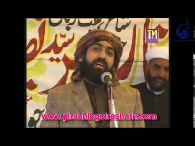 Speech of Pir Syed Ghulam Nizaamuddin Jami Gilani Qadri – Program 103 Part 2 of 2