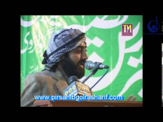 Speech of Pir Syed Ghulam Nizaamuddin Jami Gilani Qadri – Program 104 Part 2 of 3
