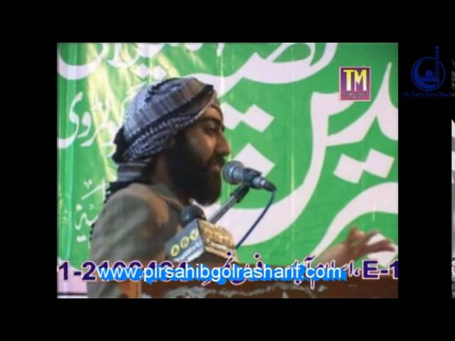 Speech of Pir Syed Ghulam Nizaamuddin Jami Gilani Qadri – Program 104 Part 3 of 3