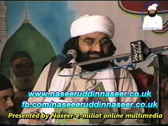 Tazmeenat- Pir Syed Naseeruddin naseer R.A – Program 66 Part 1 of 1