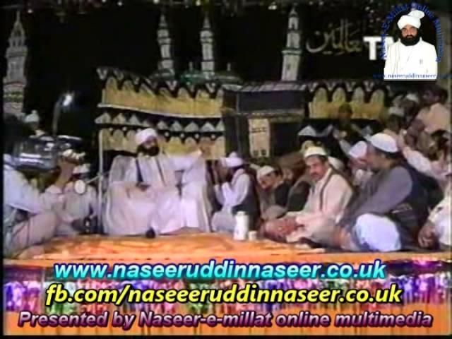 Thoheed O Risaalat (Faislabad) Pir Syed Naseeruddin naseer R.A – Program  90 Part 2 of 2