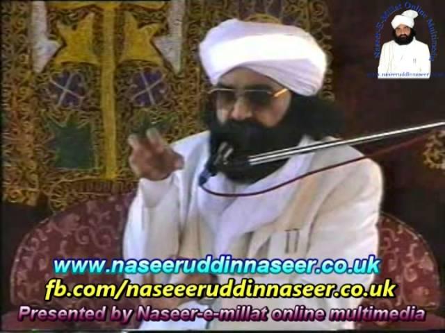 Thoheed (Pharwal GujarKhan)Pir Syed Naseeruddin naseer R.A – Program 82 Part 2 of 2