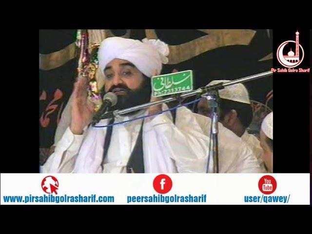 Azmat E Ghaus Paak Meerdke Pir Syed Naseeruddin Naseer Gilani R A Program 155 Part 1 of 2