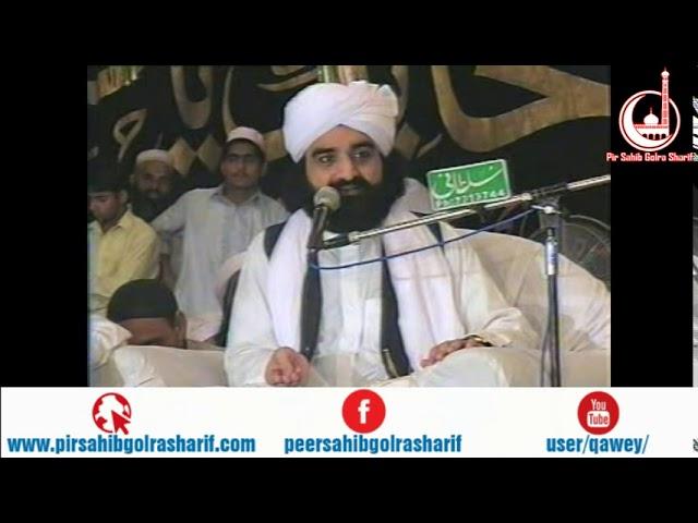 Azmat E Ghaus Paak Meerdke Pir Syed Naseeruddin Naseer Gilani R A Program 155 Part 2 of 2