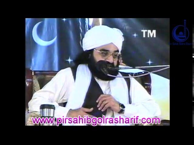 Azmate Ghuas e Paak   Jaranwala   Pir Syed Naseeruddin Naseer Gilani R A Program 136 Part 3 of 3