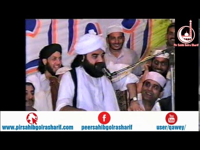 Dastar E Fazeelat   Pir Syed Naseeruddin Naseer Gilani R A Program 158 Part 2 of 2