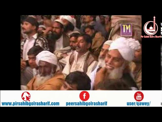 Fanaa – Faislabad – Pir Syed Naseeruddin Naseer Gilani R A Program 151 Part 1 of 2