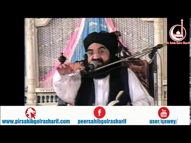 Hayat Al Nabi SAW   Samandri   Pir Syed Naseeruddin Naseer Gilani R A Program 157 Part 3 of 3