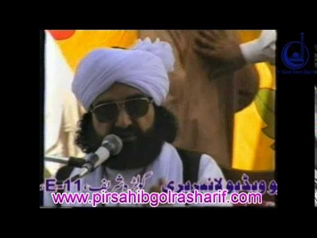Hazr Nazr   Bohi Sharif Hassan Abdaal   Pir Syed Naseeruddin Naseer Gilani R A Program 138 Part 1 of