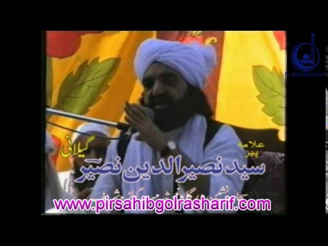 Hazr Nazr   Bohi Sharif Hassan Abdaal   Pir Syed Naseeruddin Naseer Gilani R A Program 138 Part 2 of