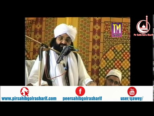 Hazrat Ali Ki Shan   Kalarsaydan   Pir Syed Naseeruddin Naseer Gilani R A Program 183 Part 1 of 2
