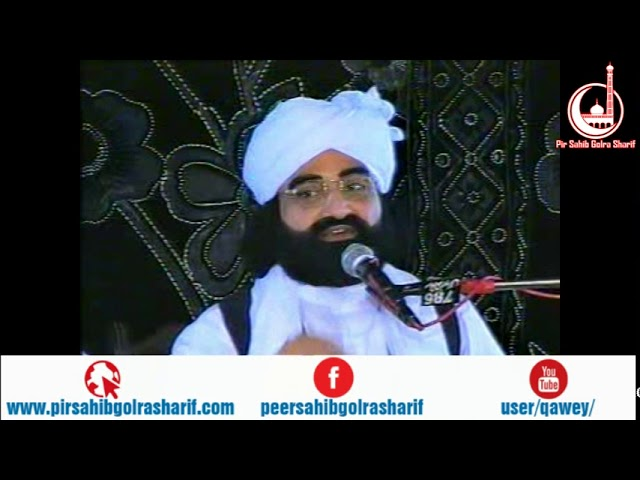 Hidayat o Thoheed   Pir Syed Naseeruddin Naseer Gilani R A Program 161 Part 1 of 2