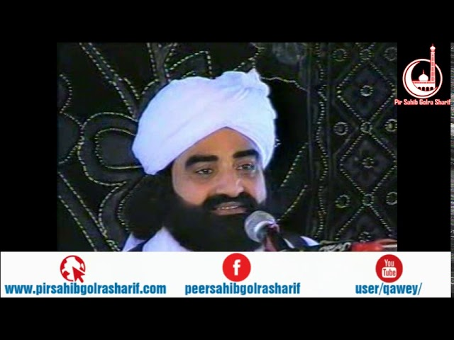 Hidayat o Thoheed   Pir Syed Naseeruddin Naseer Gilani R A Program 161 Part 2 of 2