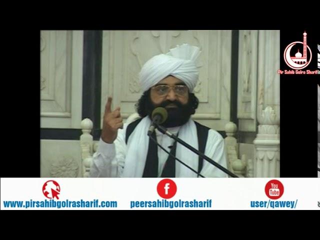 Jumma Khithab – Golra Sharif   Pir Syed Naseeruddin Naseer Gilani R A Program 149 Part 1 of 1