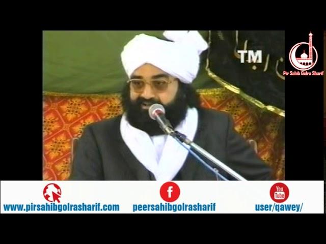 Khatham O Adaab   Hassan Abdal  Pir Syed Naseeruddin Naseer Gilani R A Program 148 Part 1 of 2