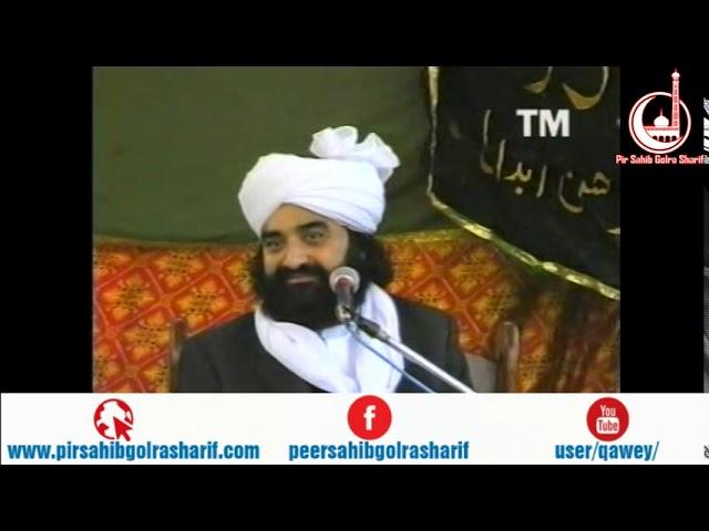 Khatham O Adaab   Hassan Abdal   Pir Syed Naseeruddin Naseer Gilani R A Program 148 Part 2 of 2