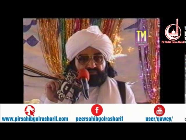 Khithab   Pir Syed Naseeruddin Naseer Gilani R A Program 167 Part 1 of 2
