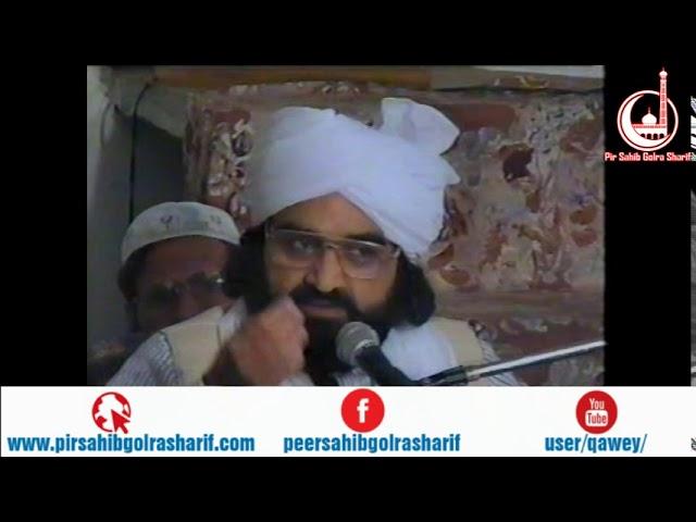Khithab   Pir Syed Naseeruddin Naseer Gilani R A Program 170 Part 1 of 1