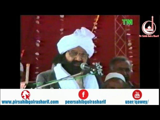 Malal   Pir Syed Naseeruddin Naseer Gilani R A Program 169 Part 1 of 1
