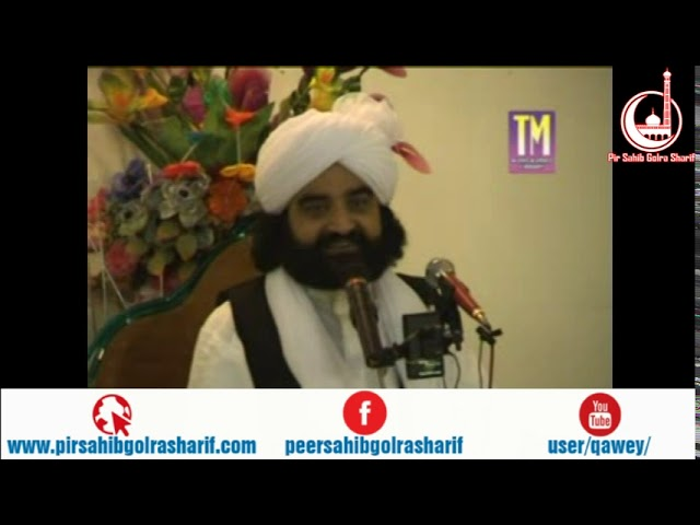 Manchester UK  Pir Syed Naseeruddin Naseer Gilani R A Program 179 Part 2 of 2