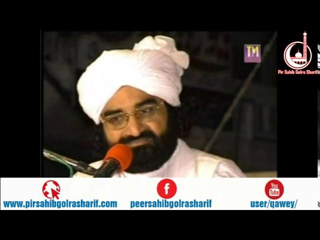 Maqaam E Mustafa   Dina   Pir Syed Naseeruddin Naseer Gilani R A Program 165 Part 1 of 2
