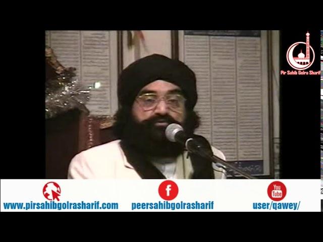 Milad E Mustafa   Leigh Cross UK  Pir Syed Naseeruddin Naseer Gilani R A Program 153 Part 1 of 1
