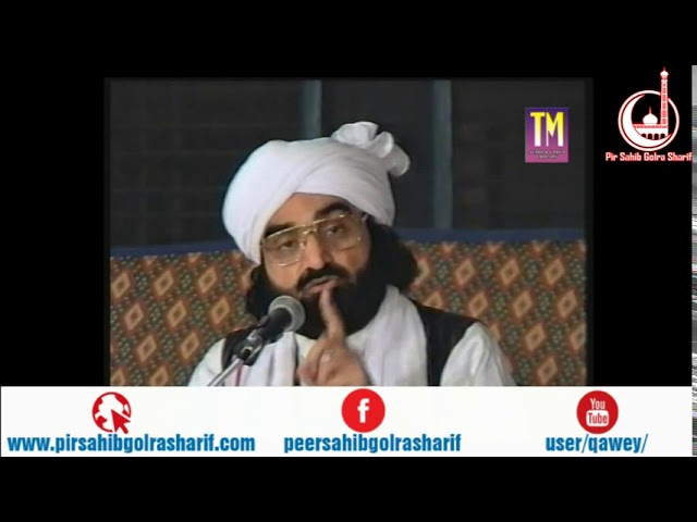 Milad Un Nabi   Pir Syed Naseeruddin Naseer Gilani R A Program 166 Part 1 of 1