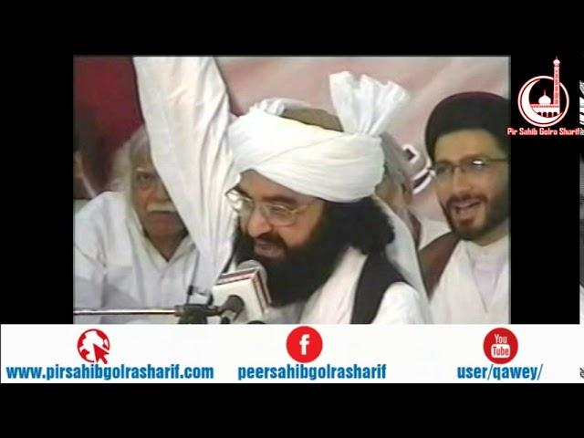 Mushaira   Pir Syed Naseeruddin Naseer Gilani R A Program 159 Part 1 of 1