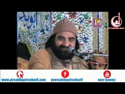 Nabi Se Nafa Aur Naksaan – Pir Syed Naseeruddin Naseer Gilani R A Program 152 Part 2 of 2