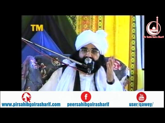 Qisa E Hazrat Yusuf AS   Pir Syed Naseeruddin Naseer Gilani R A Program 160 Part 1 of 2