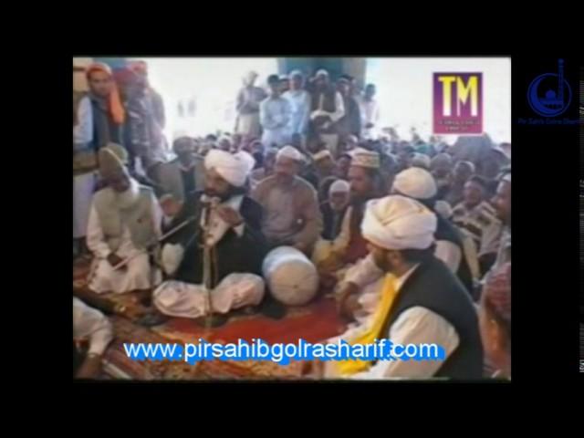 Sajada Nasheeni Kalyam Sharif   Pir Syed Naseeruddin Naseer Gilani R A Program 129 Part 1 of 2