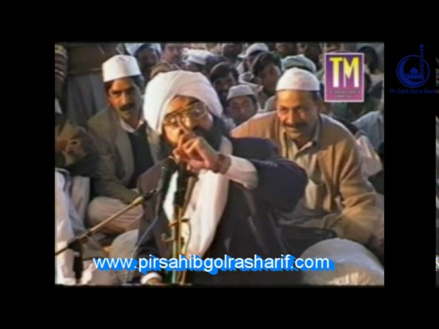 Sajada Nasheeni Kalyam Sharif   Pir Syed Naseeruddin Naseer Gilani R A Program 129 Part 2 of 2