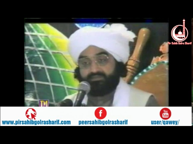 Shab E Miraaj  Manchester UK   Pir Syed Naseeruddin Naseer Gilani R A Program 182 Part 1 of 2