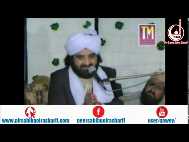 Thoheed O Risalat   Rawalpindi   Pir Syed Naseeruddin Naseer Gilani R A Program 178 Part 3 of 3