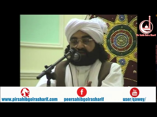 UK Khithab   Pir Syed Naseeruddin Naseer Gilani R A Program 162 Part 1 of 1