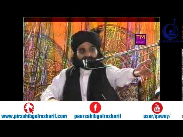 Waqia Karbala – Bhurna Gujarkhan – Pir Syed Naseeruddin Naseer Gilani R A Program 146 Part 2 of 2