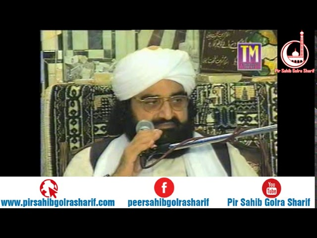 27 Ramazan Mubarak  Dhok Kalakhan   Pir Syed Naseeruddin Naseer Gilani R A Program 200 Part 1 of 2