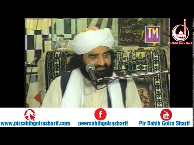 27 Ramazan Mubarak  Dhok Kalakhan   Pir Syed Naseeruddin Naseer Gilani R A Program 200 Part 2 of 2