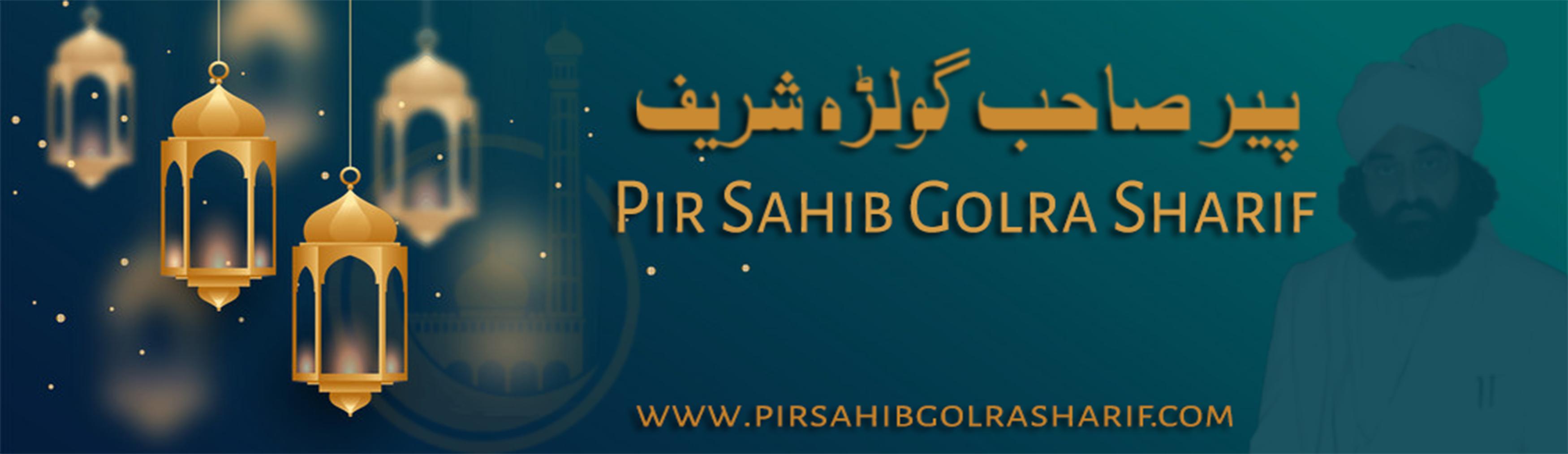 Pir Sahib Golra Sharif