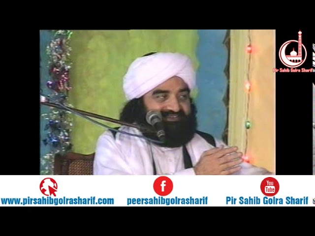 Ahlebait O Risalaat  Sindh  Pir Syed Naseeruddin Naseer Gilani R A Program 199 Part 2 of 2