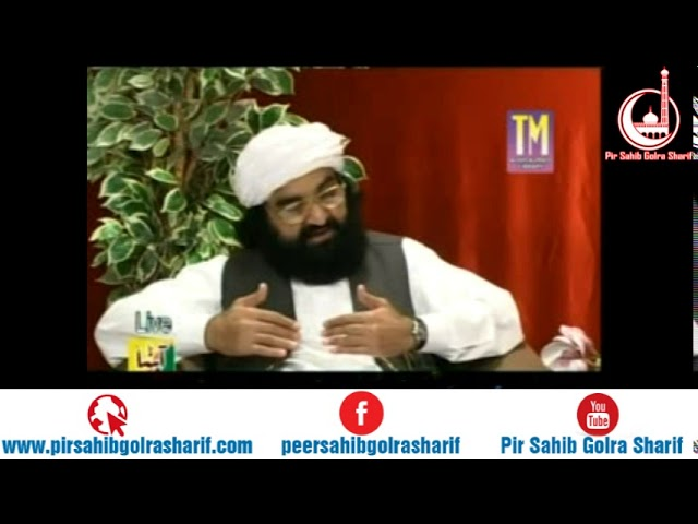 Apna Des   Interview   Pir Syed Naseeruddin Naseer Gilani R A Program 213 Part 1 of 1