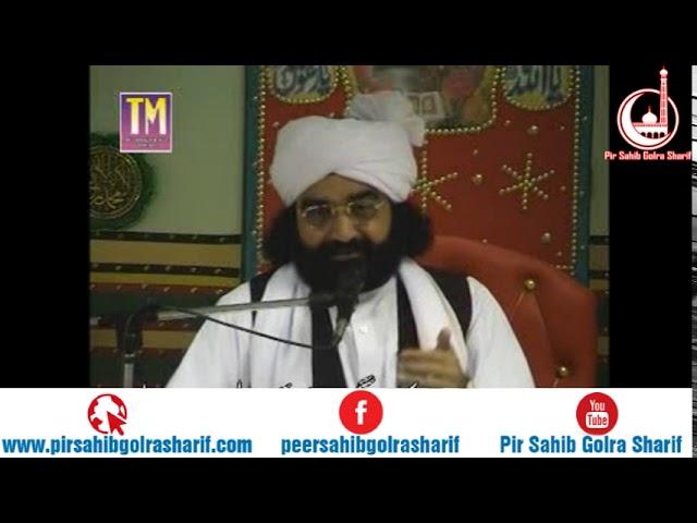 Bait Kiya Hai – Birmingham – Pir Syed Naseeruddin Naseer Gilani R A Program 217 Part 1 of 1