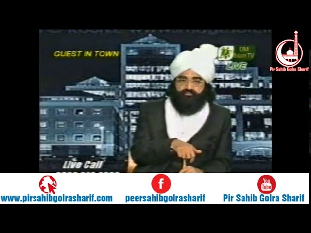 DM Digital Interview   Pir Syed Naseeruddin Naseer Gilani R A Program 212 Part 2 of 2