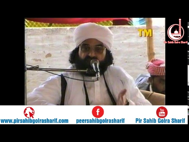 Haanwada E Ahlebait  Dhok Loudhran   Pir Syed Naseeruddin Naseer Gilani R A Program 201 Part 1 of 2