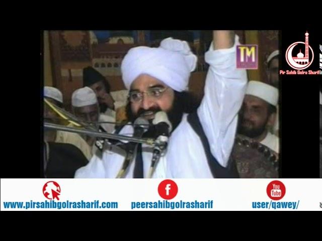 Hayat Al Nabi   Dhok Maktayal   Pir Syed Naseeruddin Naseer Gilani R A Program 190 Part 2 of 3